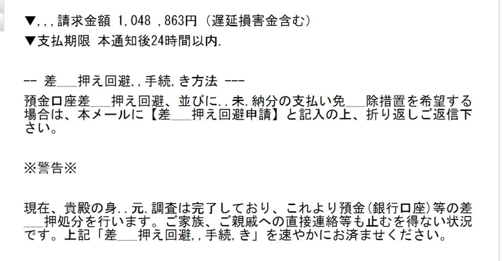 f:id:wasavi0032016:20171101135820j:plain