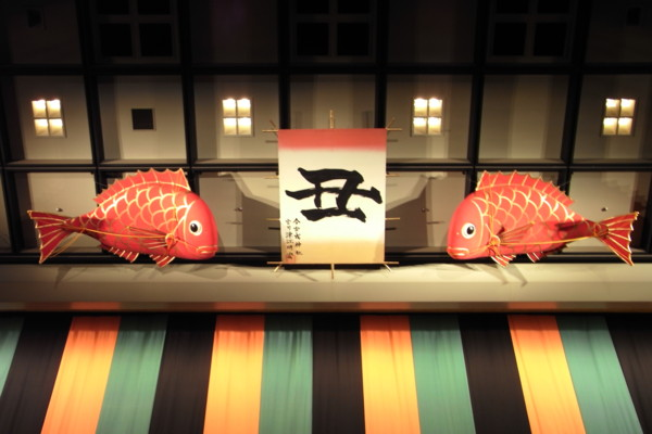 にらみ鯛@国立文楽劇場