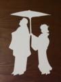 [演芸]林家正楽「相合い傘」@鈴本演芸場