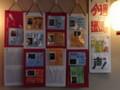[演芸]今週(繁昌亭昼席)出番のみなさんの声@輪茶々々庵(2009/4/6~12)