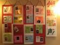 [演芸]今週(繁昌亭昼席)出番のみなさんの声@輪茶々々庵(2009/4/27~5/1)