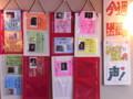 [演芸]今週(繁昌亭昼席)出番のみなさんの声@輪茶々々庵(2009/7/6~12)