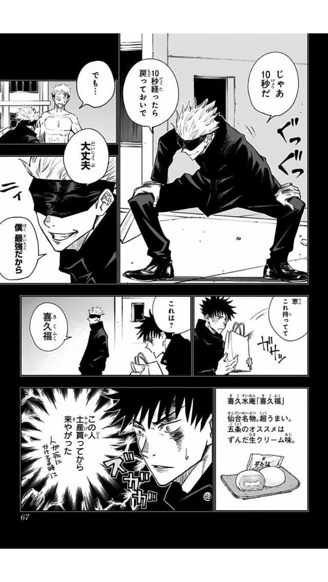 f:id:wasawasa_03:20200329181647j:plain