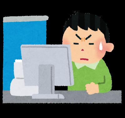 f:id:wasawasa_03:20200401000908p:plain