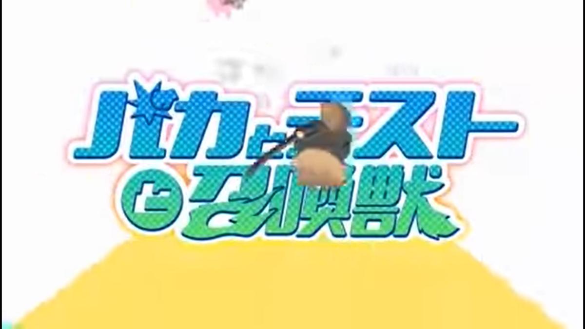 f:id:wasawasa_03:20200409131346p:plain