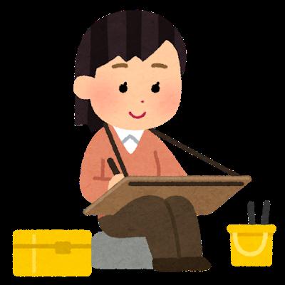 f:id:wasawasa_03:20200430102405p:plain