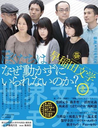 f:id:wasebun:20151118154427j:image:h200