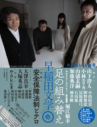 f:id:wasebun:20160222141009j:image:h200