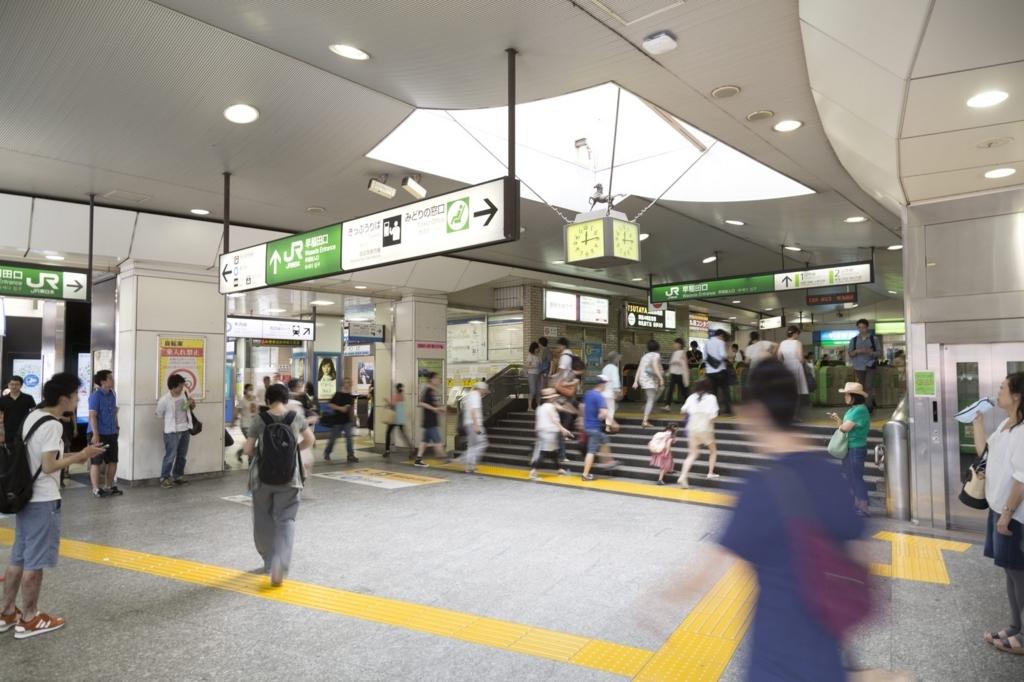 f:id:waseda-neet:20170718070259j:plain