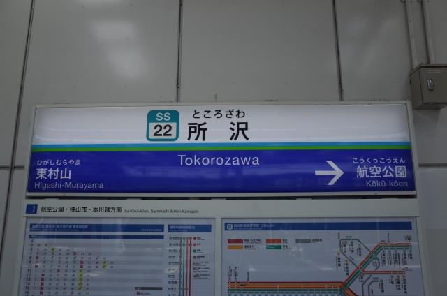 f:id:waseda-neet:20170718075627j:plain
