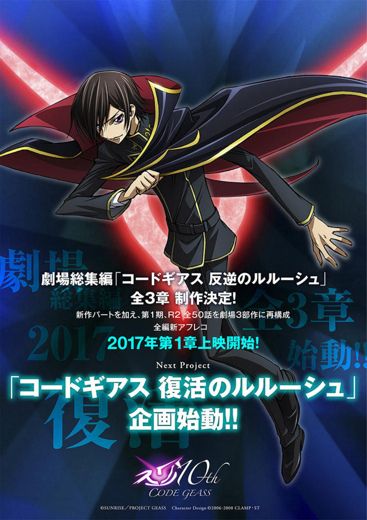 f:id:waseda-neet:20170724215224j:plain