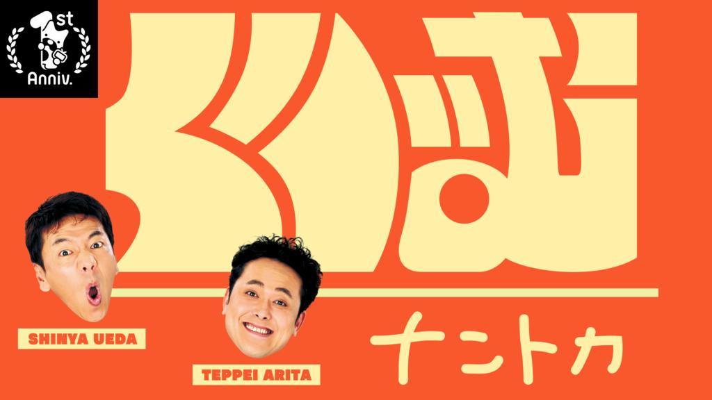 f:id:waseda-neet:20170730032341p:plain
