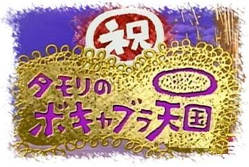 f:id:waseda-neet:20170730110513p:plain