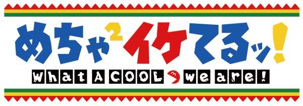 f:id:waseda-neet:20170730161824j:plain