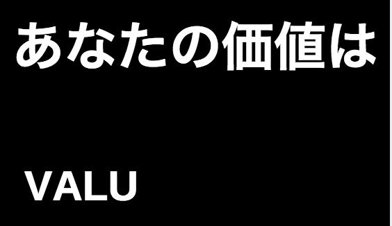 f:id:waseda-neet:20170804221337p:plain