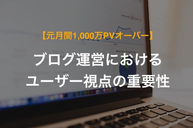 f:id:waseda-neet:20170807080024j:plain