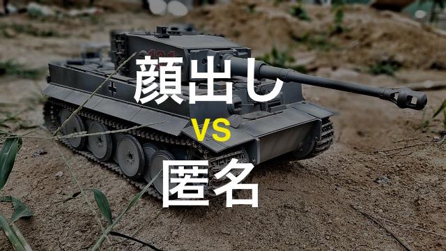 f:id:waseda-neet:20170810055238j:plain