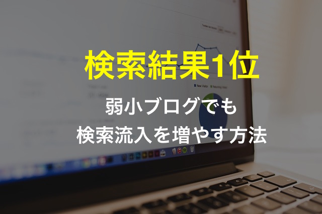 f:id:waseda-neet:20170828182347j:plain
