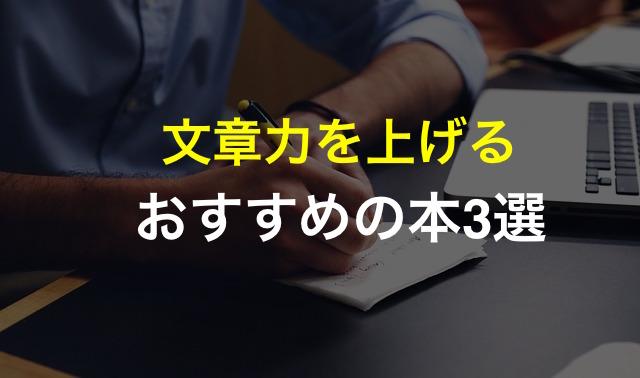 f:id:waseda-neet:20170903093904j:plain