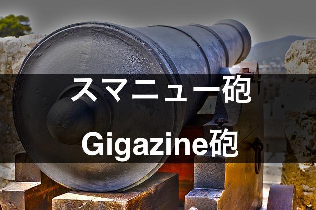 f:id:waseda-neet:20170905075740j:plain