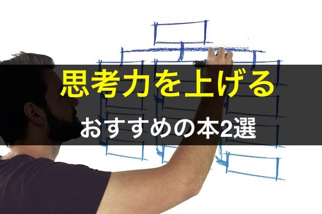 f:id:waseda-neet:20170907055736j:plain