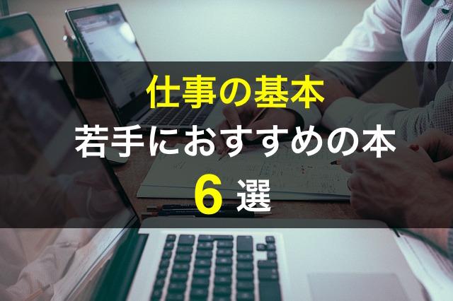 f:id:waseda-neet:20170920080820j:plain
