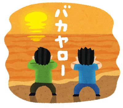 f:id:waseda_Massken:20200713151236p:plain