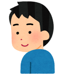 f:id:waseda_Massken:20200726210434p:plain