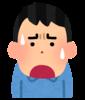 f:id:waseda_Massken:20200803202335p:plain