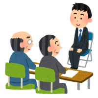 f:id:waseda_Massken:20200831195623p:plain