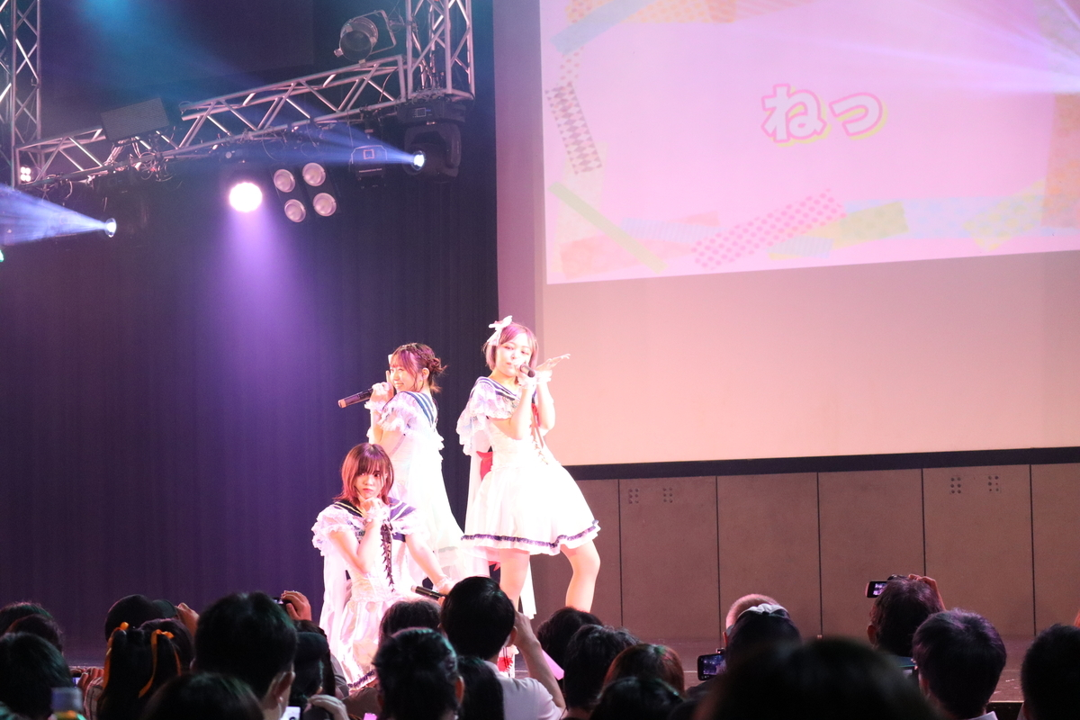 f:id:waseda_Massken:20210714143131j:plain