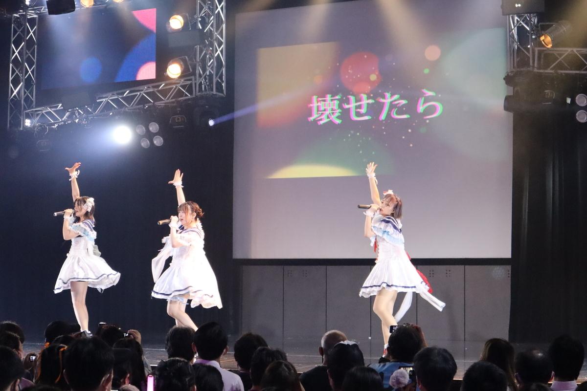 f:id:waseda_Massken:20210714143134j:plain