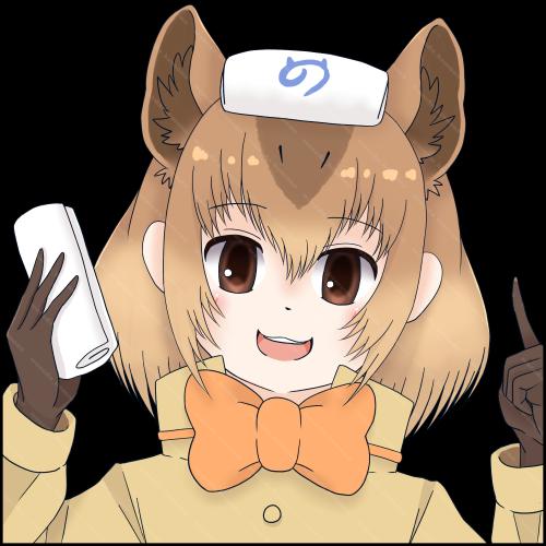 f:id:waseda_kemono:20201128020849p:plain