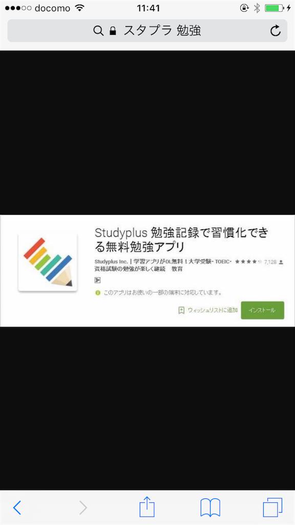 f:id:wasedasyou12:20170326114147p:image
