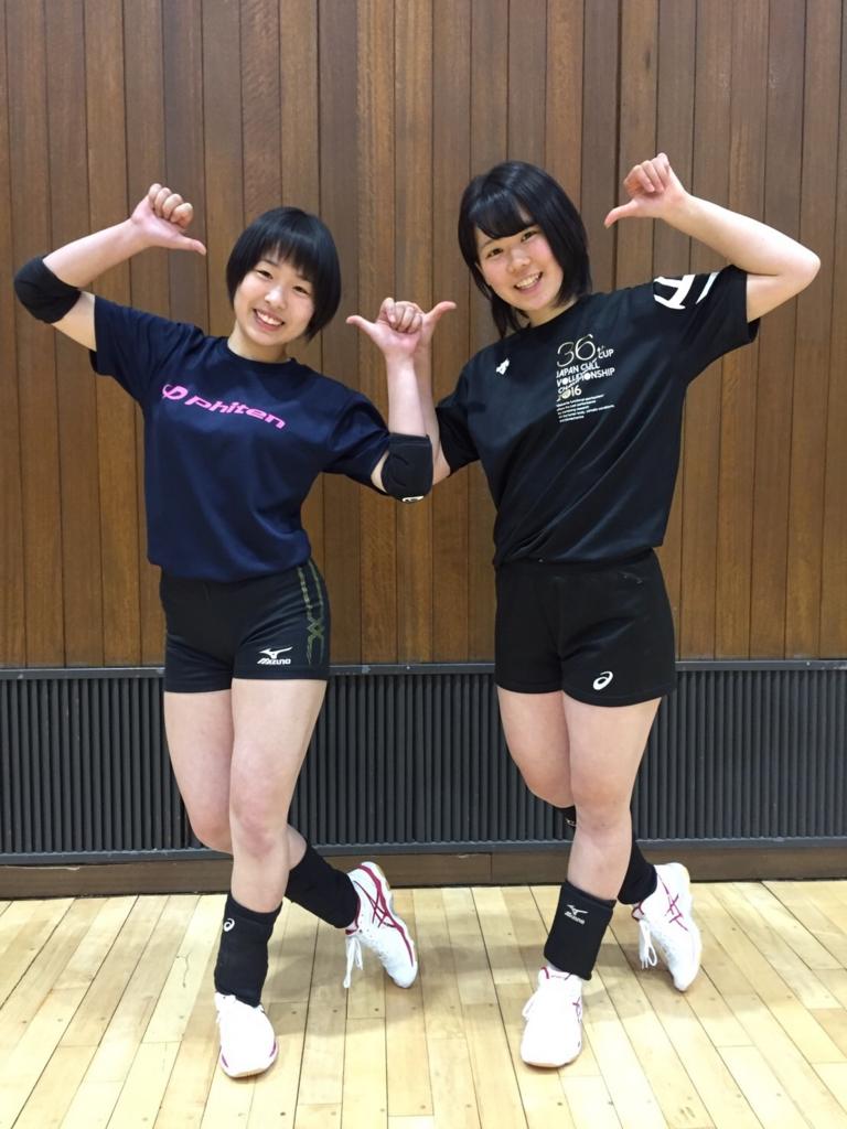 f:id:wasedavb-2016:20170330143008j:plain
