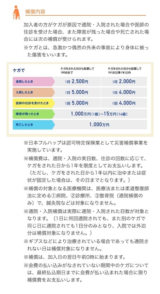 f:id:washi-dasu:20180808072011j:image