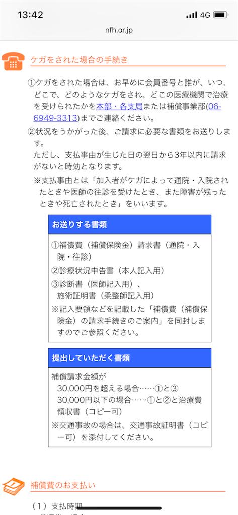 f:id:washi-dasu:20180808072329p:image