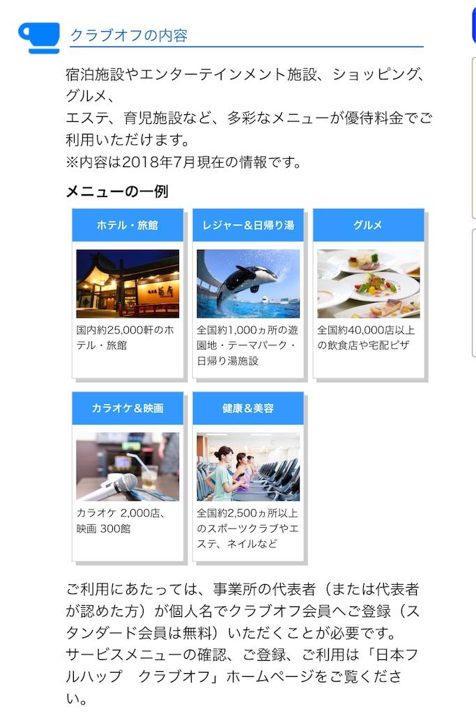 f:id:washi-dasu:20180808073051j:image