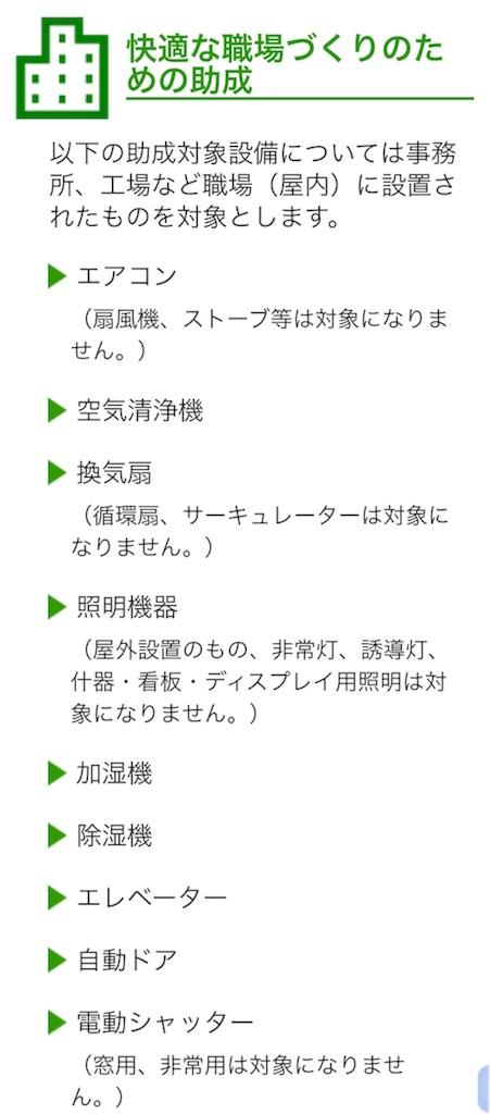 f:id:washi-dasu:20180808074030j:image