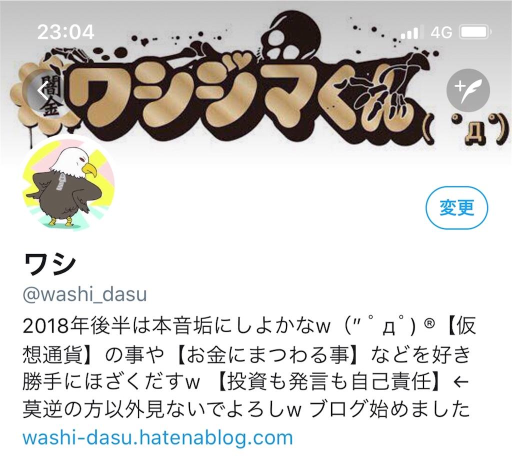 f:id:washi-dasu:20180820233130j:image