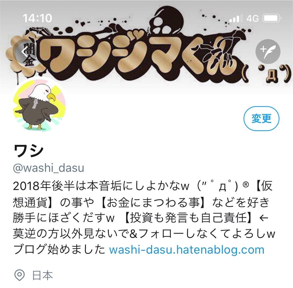 f:id:washi-dasu:20180824141057j:image