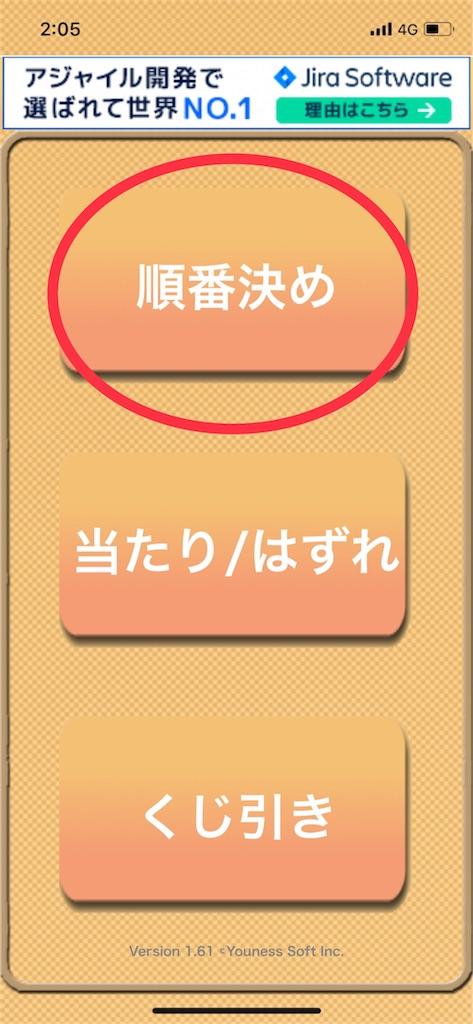 f:id:washi-dasu:20180826021958j:image