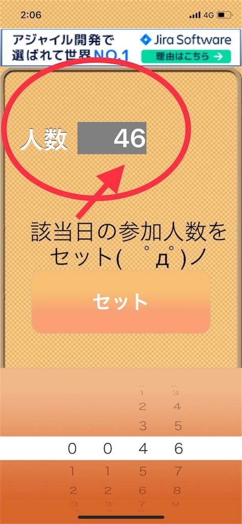 f:id:washi-dasu:20180826022107j:image