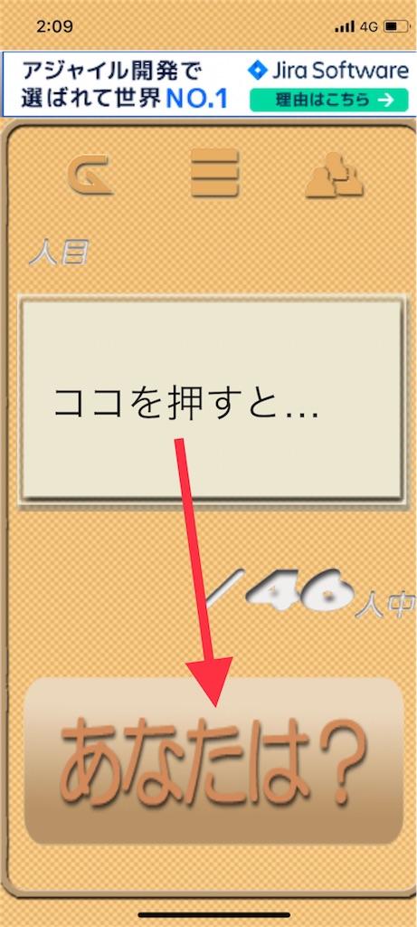 f:id:washi-dasu:20180826022333j:image