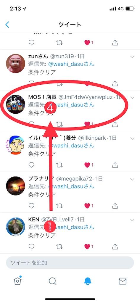 f:id:washi-dasu:20180826022530j:image