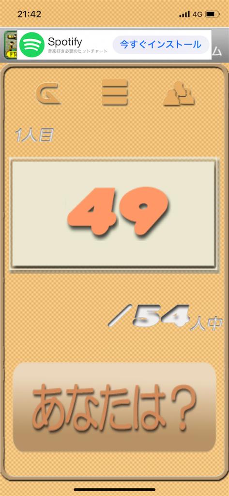 f:id:washi-dasu:20180826214304p:image