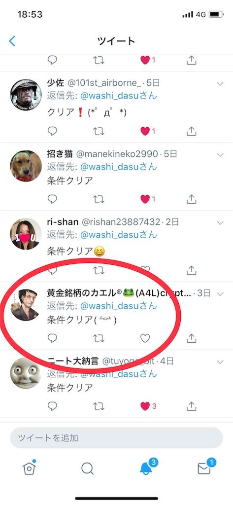 f:id:washi-dasu:20180830135422j:image
