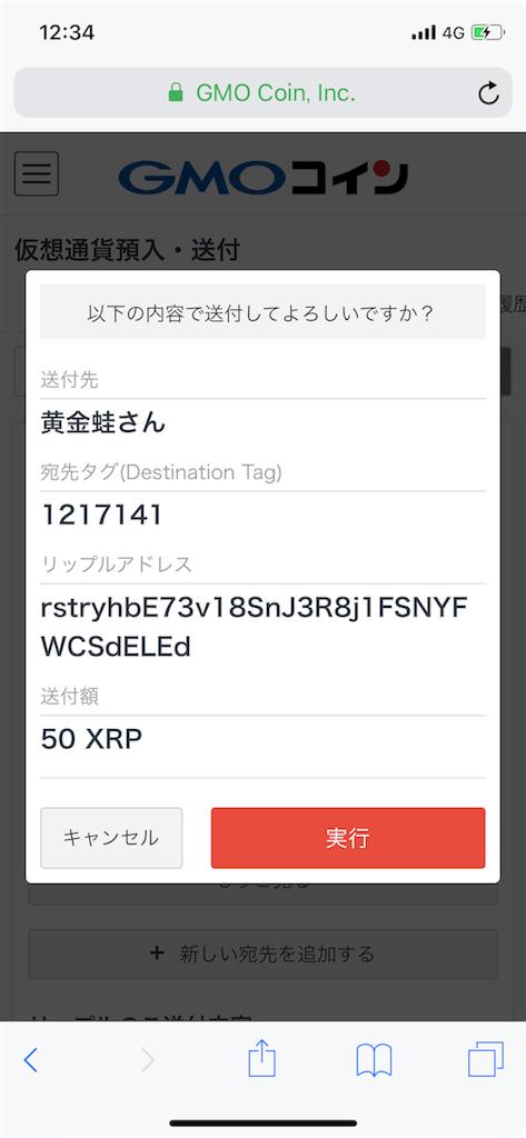 f:id:washi-dasu:20180830135449p:image