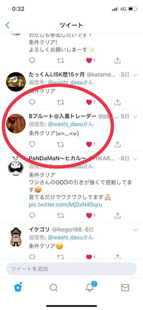 f:id:washi-dasu:20180902091524j:image