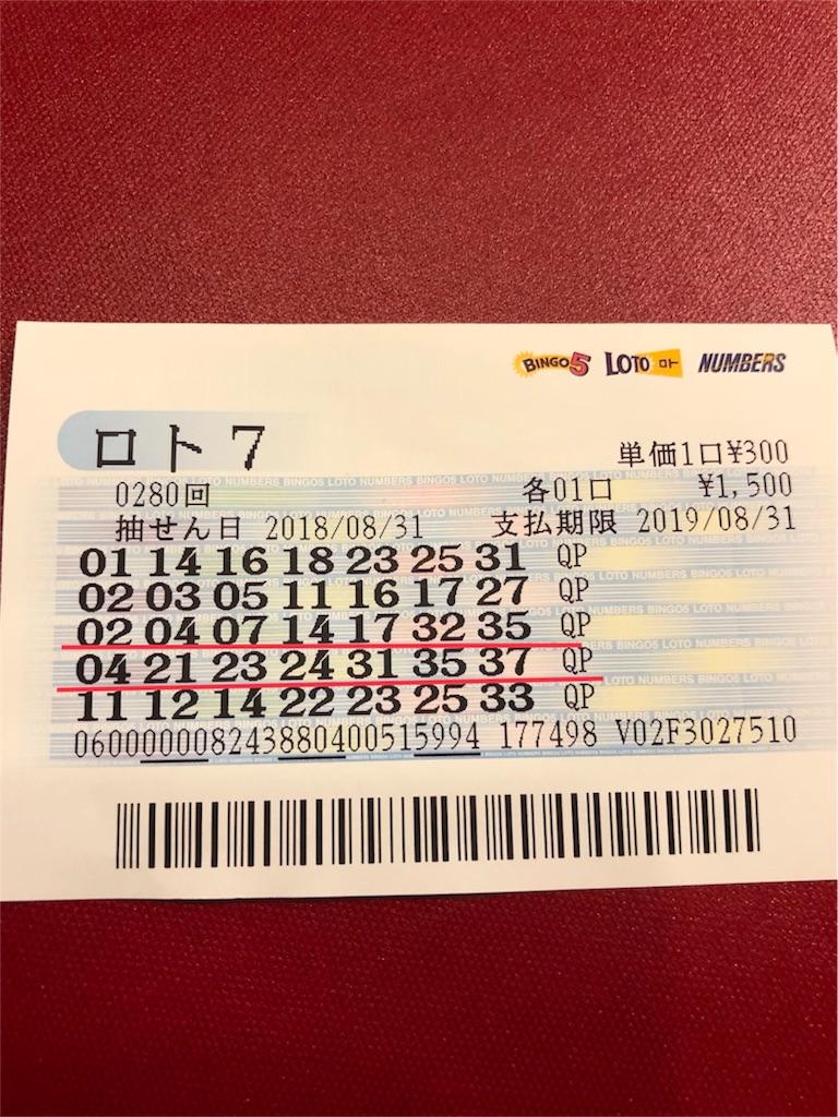 f:id:washi-dasu:20180902091657j:image